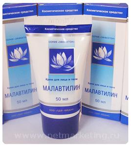 состав крема малавит для бюста